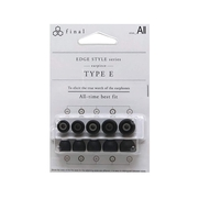 Final Type E Eartips (Size: All) - Final Audio Design
