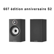 Bowers & Wilkins Édition anniversaire 607 S2 - Bowers & Wilkins