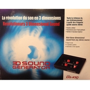 DS-100 - 3D Sound Generator